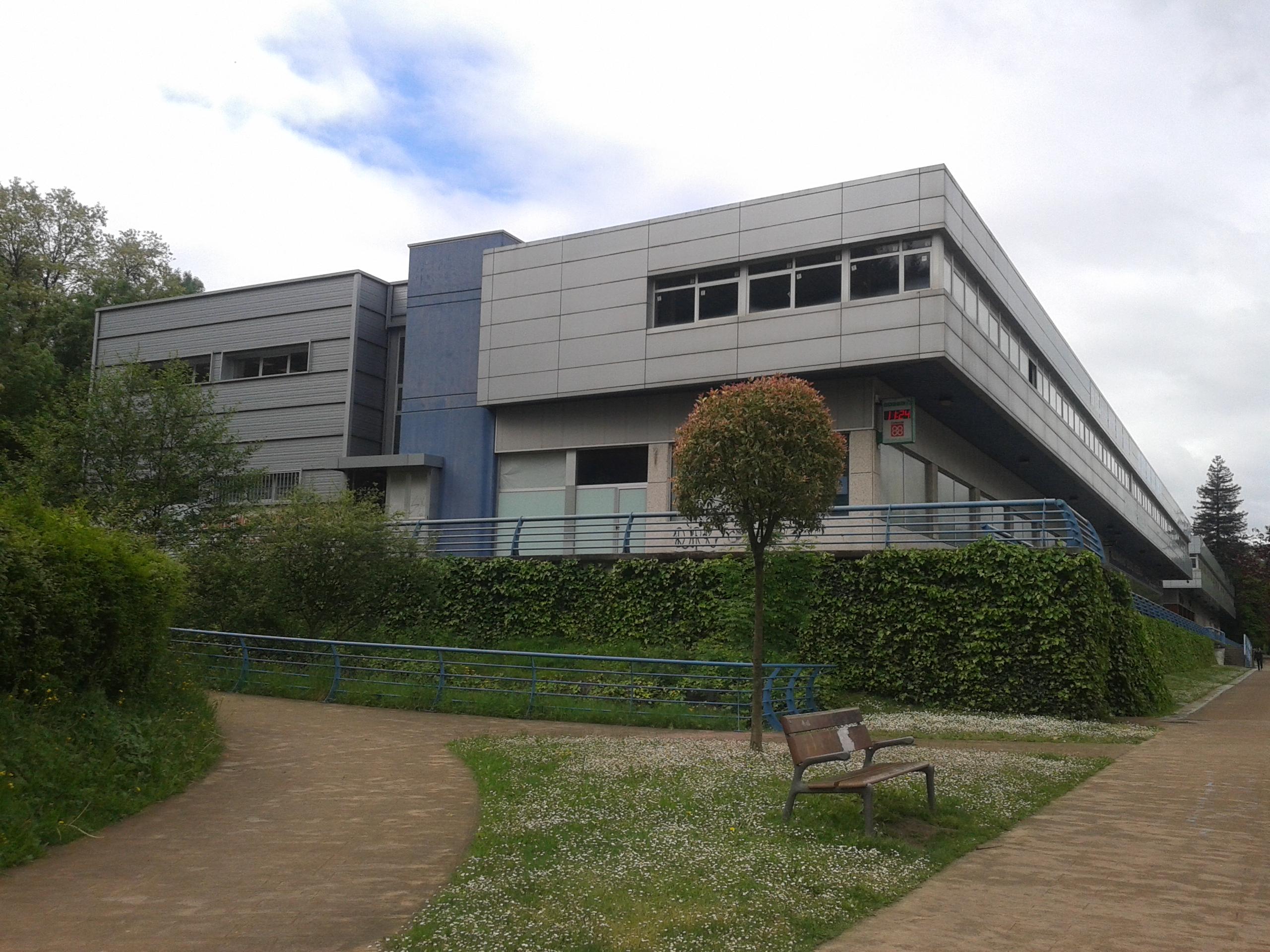 Imagen de Oficina en planta 1 nº 65, Polígono Industrial Torrebaso – Eskoriatza