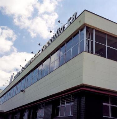 Polígono Industrial Pinoa – Zamudio